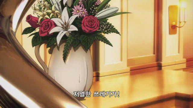 Fate/Zero 8화 썸네일
