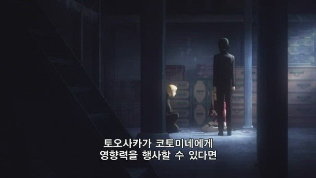 Fate/Zero 17화 썸네일