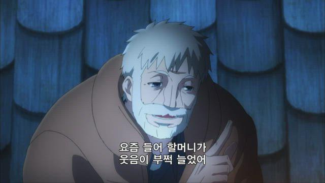 Fate/Zero 22화 썸네일