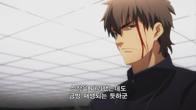 Fate/Zero 24화 썸네일