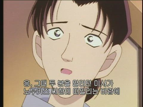 """(자막) 명탐정 코난 """"핫토리 명추리"""" 모음 167화 썸네일"""