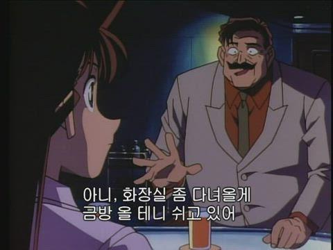 """(자막) 명탐정 코난 """"핫토리 명추리"""" 모음 174-2화 썸네일"""