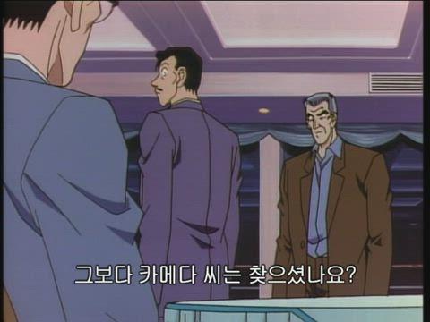 """(자막) 명탐정 코난 """"핫토리 명추리"""" 모음 174-3화 썸네일"""
