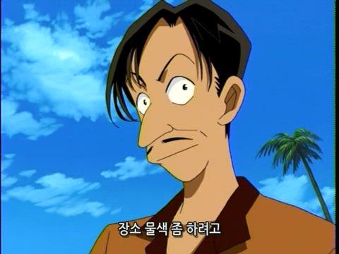 """(자막) 명탐정 코난 """"핫토리 명추리"""" 모음 291화 썸네일"""