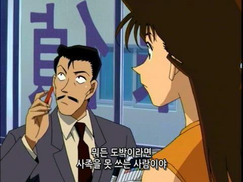 """(자막) 명탐정 코난 """"핫토리 명추리"""" 모음 323화 썸네일"""