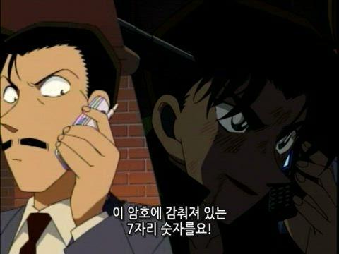 """(자막) 명탐정 코난 """"핫토리 명추리"""" 모음 324화 썸네일"""