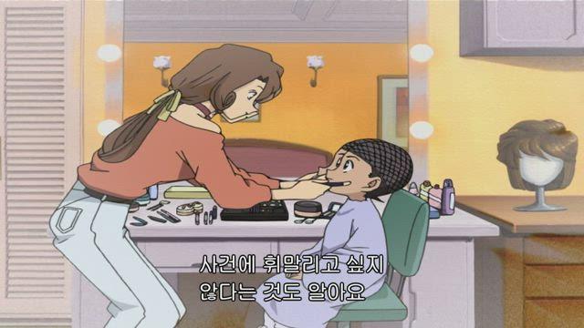 (자막) 명탐정 코난 part 2 345-5화 썸네일
