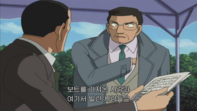 (자막) 명탐정 코난 part 2 353화 썸네일
