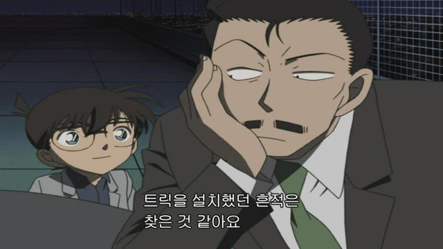 (자막) 명탐정 코난 part 2 356-2화 썸네일