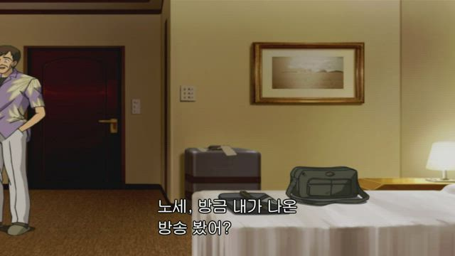 (자막) 명탐정 코난 part 2 371화 썸네일