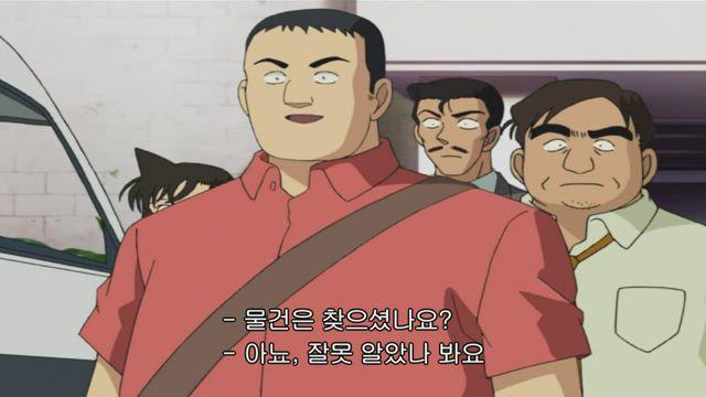 (자막) 명탐정 코난 part 2 372화 썸네일