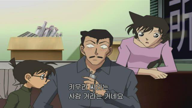 (자막) 명탐정 코난 part 3 384화 썸네일