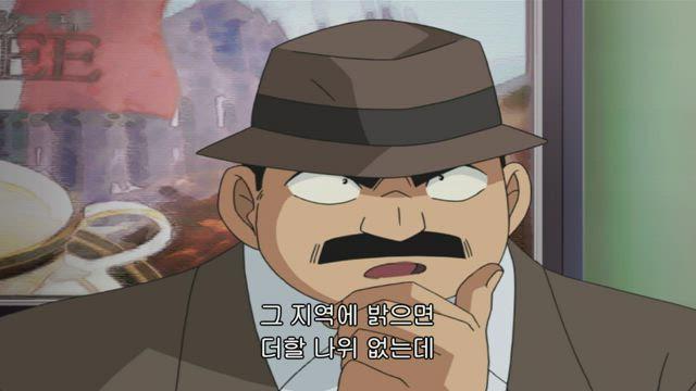 (자막) 명탐정 코난 part 3 390화 썸네일