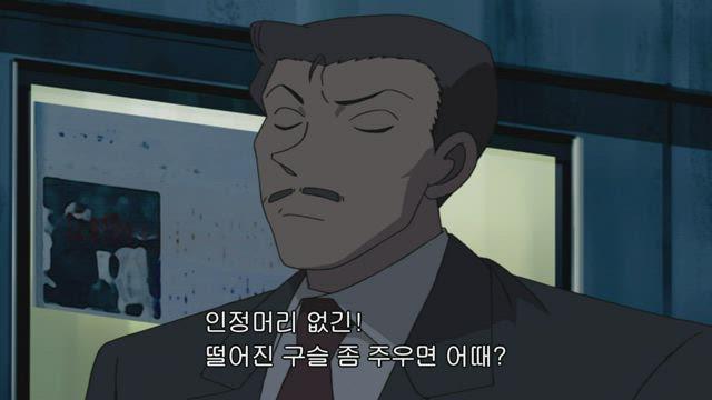 (자막) 명탐정 코난 part 3 424화 썸네일
