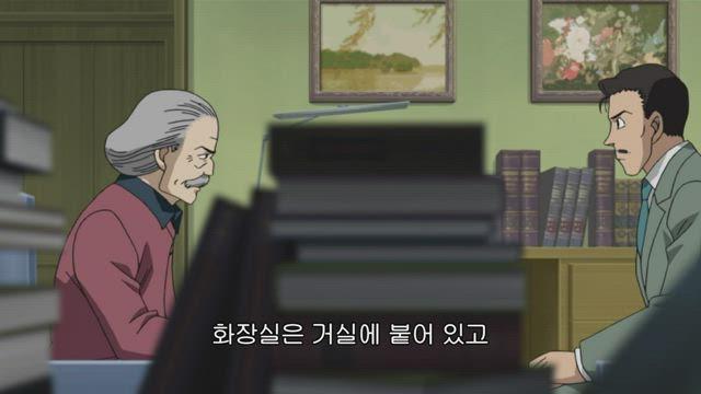 (자막) 명탐정 코난 part 6 493화 썸네일