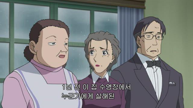 (자막) 명탐정 코난 part 6 494화 썸네일