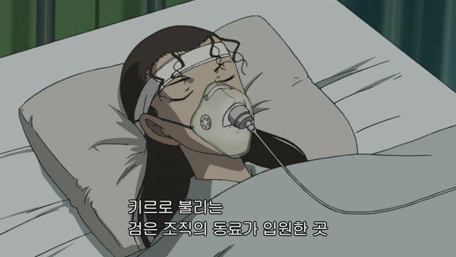 (자막) 명탐정 코난 part 6 495화 썸네일