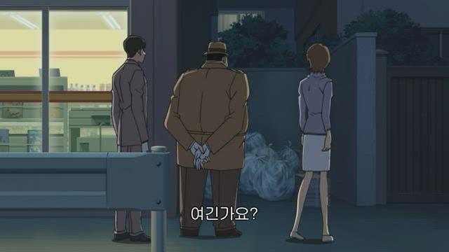 (자막) 명탐정 코난 part 6 506화 썸네일