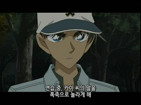 """(자막) 명탐정 코난 """"핫토리 명추리"""" 모음 517화 썸네일"""
