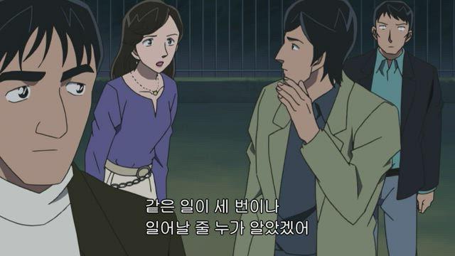 (자막) 명탐정 코난 part 7 525화 썸네일