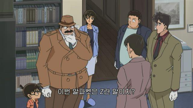 (자막) 명탐정 코난 part 7 534화 썸네일