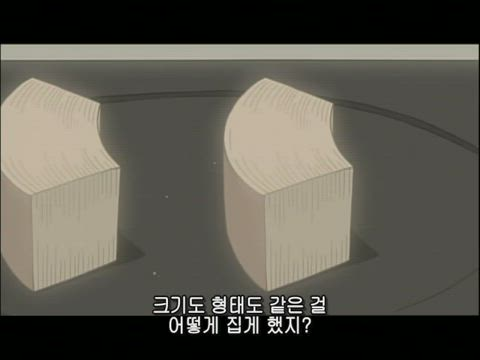 (자막) 명탐정 코난 part 10 655화 썸네일
