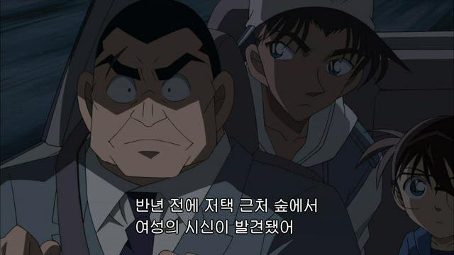 """(자막) 명탐정 코난 """"핫토리 명추리"""" 모음 712화 썸네일"""