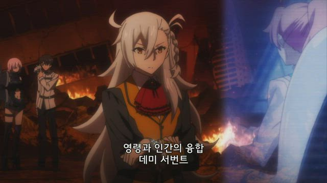 Fate/Grand Order 2화 썸네일