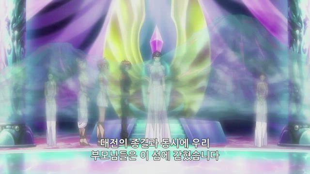 마징카이저 SKL 1화 썸네일