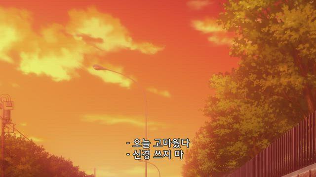 우마무스메 ~프리티 더비~ 3화 썸네일