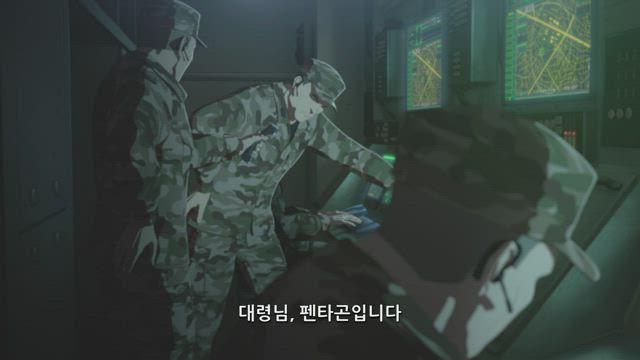아인 2기 12화 썸네일