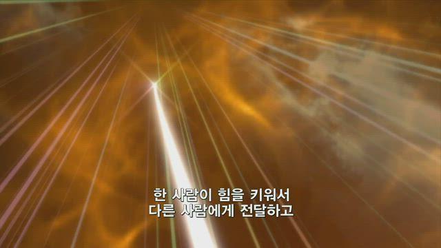 (자막) 나의 히어로 아카데미아 1기 3화 썸네일