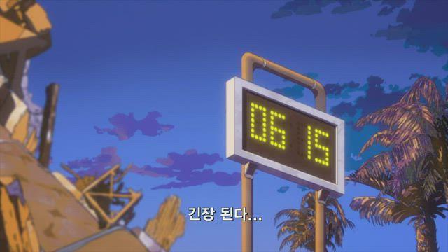 (자막) 나의 히어로 아카데미아 1기 4화 썸네일