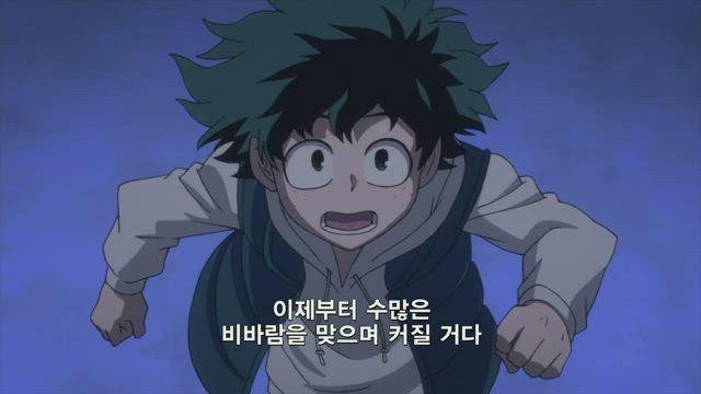 (자막) 나의 히어로 아카데미아 1기 5화 썸네일
