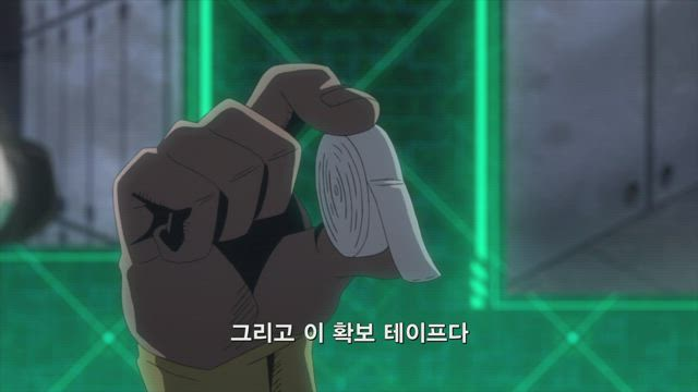 (자막) 나의 히어로 아카데미아 1기 7화 썸네일