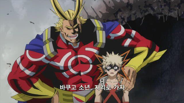 (자막) 나의 히어로 아카데미아 1기 8화 썸네일