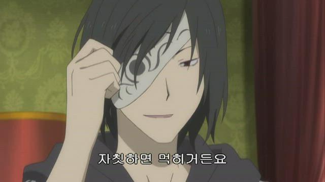 나츠메 우인장 3기 7화 썸네일