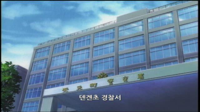소년탐정 김전일 Original 2기 31화 썸네일