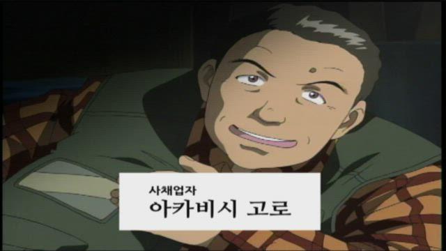 소년탐정 김전일 Original 2기 33화 썸네일