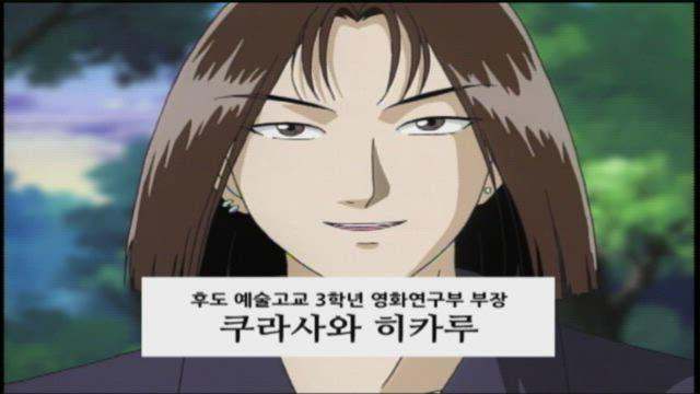소년탐정 김전일 Original 2기 34화 썸네일