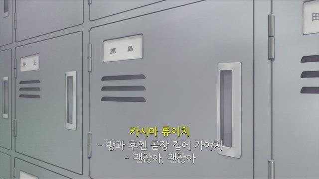 학원 베이비시터즈 (자막) 8화 썸네일