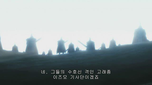 로그 호라이즌 1기 17화 썸네일