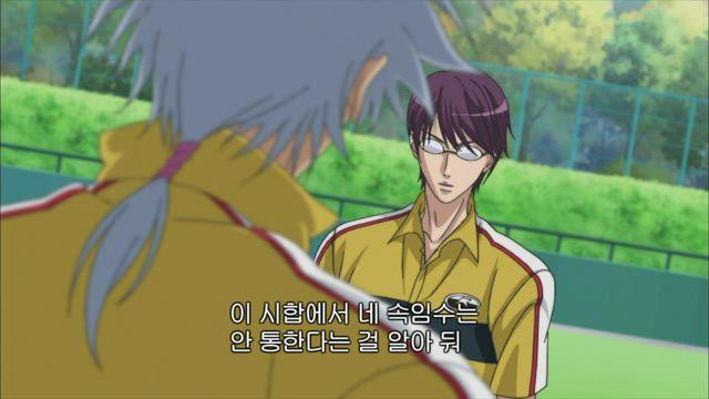 신 테니스의 왕자 3화 썸네일