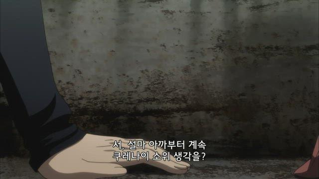 빅 오더 6화 썸네일