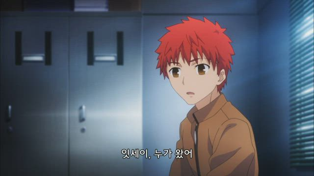 Fate/stay night [Unlimited Blade Works] 5화 썸네일