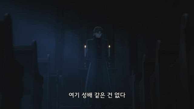 Fate/stay night [Unlimited Blade Works] 14화 썸네일