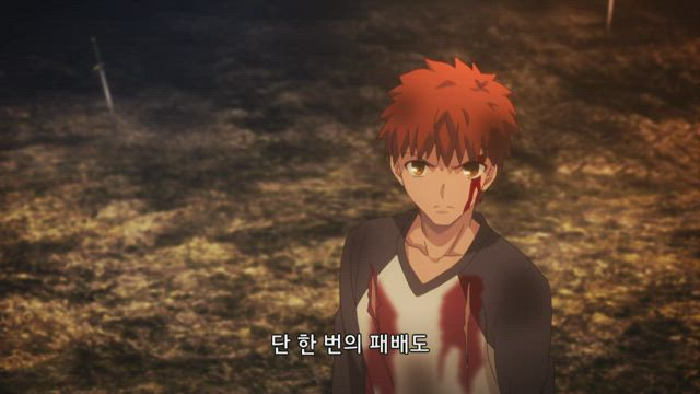 Fate/stay night [Unlimited Blade Works] 21화 썸네일