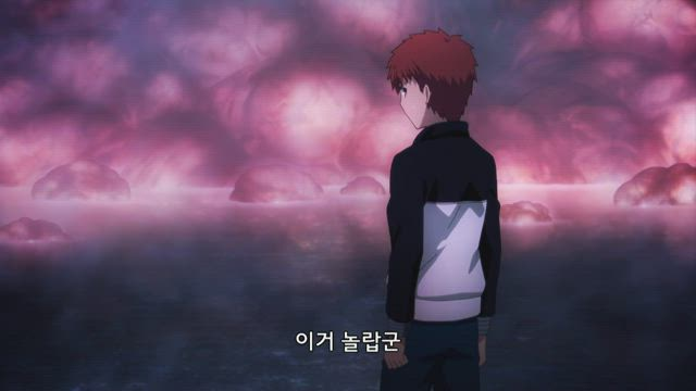 Fate/stay night [Unlimited Blade Works] 23화 썸네일