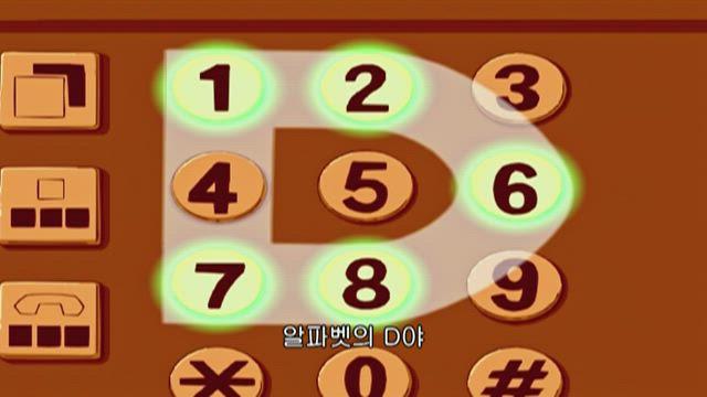 (자막) 명탐정 코난 1기 (96~98년) 96-2화 썸네일