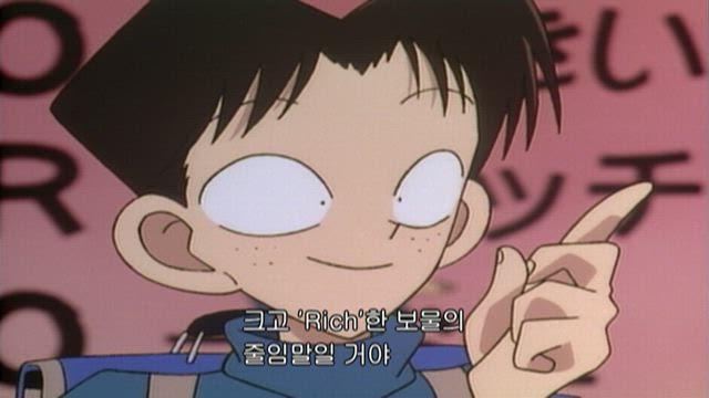 (자막) 명탐정 코난 1기 (96~98년) 4화 썸네일